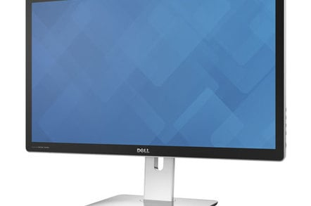 Size matters – how else could Dell squeeze 15 million pixels