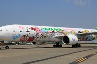 One of EVA Air's Hello Kitty jets