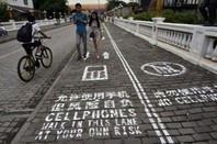 Chongqing's segregated footpath