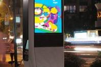 New York's proposed wi-fi station