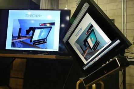 Samsung Eyecan
