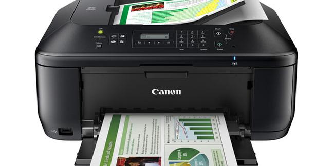 Canon Pixma MX535 all-in-one printer