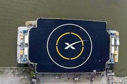 SpaceX barge landing spot
