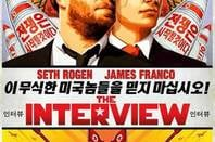 The iNTERVIEW POSTER - NORTH KOREASTYLE PROPAGANDA