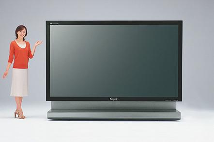Panasonic TH-103PZ600