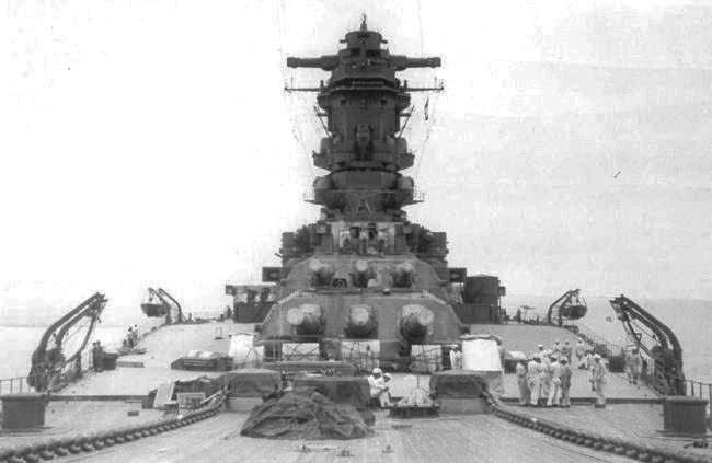 A view of the Mushashi's forward gun turrets