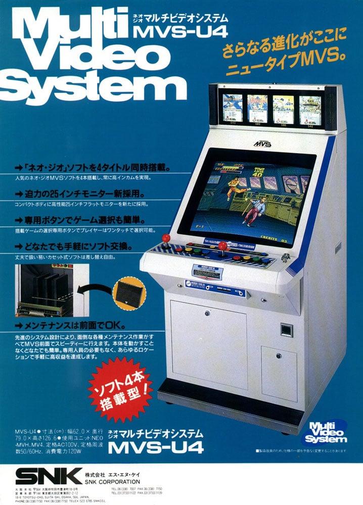 25 years of snk s neo geo video gaming platform the register