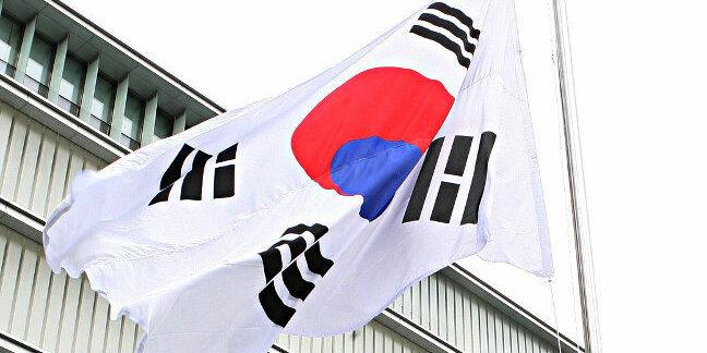 South Korean flag. Pic: Republic of Korea