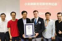 Xiaomi World Record