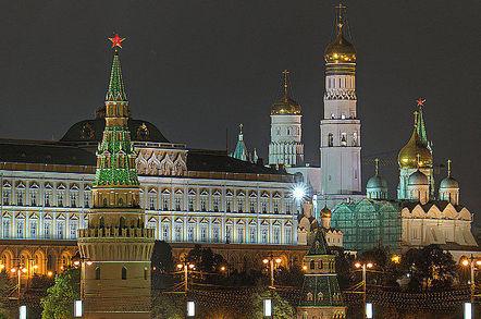 The Kremlin in Moscow. Pic: Pavel Kazachkov
