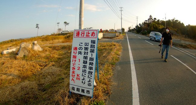 Fukushima Warning Sign by Raneko https://www.flickr.com/photos/raneko/