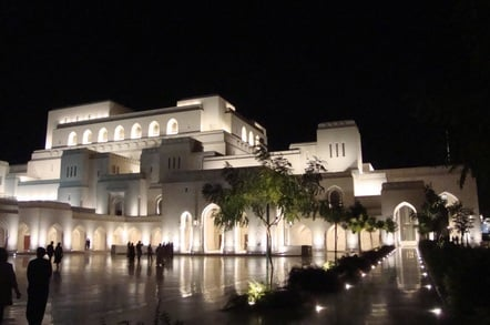 The Royal Opera House in Muscat by night. Credit: Shenmuelll Licence: CC BY-SA 3.0