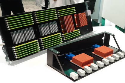 A mock-up of the guts of HP's Machine