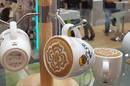 Bluetooth coffee speaker