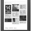Kobo Glo HD front view