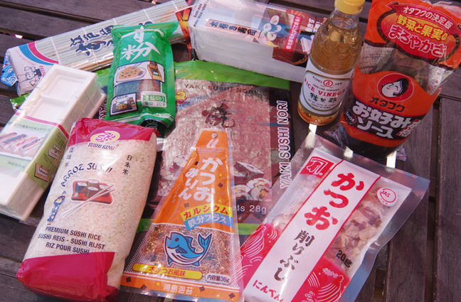 Selection of Japanese stuff bought on the internet