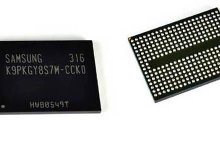 V_NAND_chips