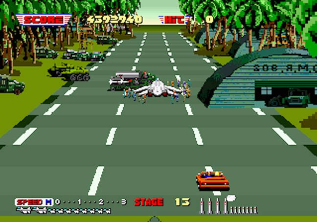 After Burner 2 Arcade edition