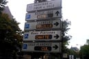 hacked_french_road_sign_648