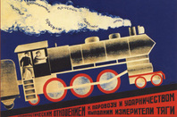 soviet_socialism_train_teaser_lighter