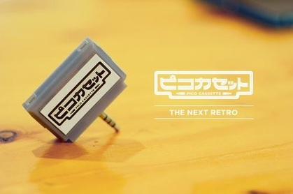 Beatrobot's Pico-Cassette