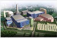 Tongfang_Guoxin_plant