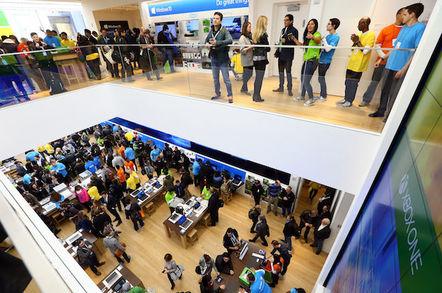Microsoft flagship store, New York
