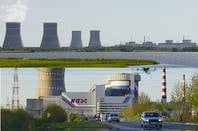 Kalinin Nuclear power plant