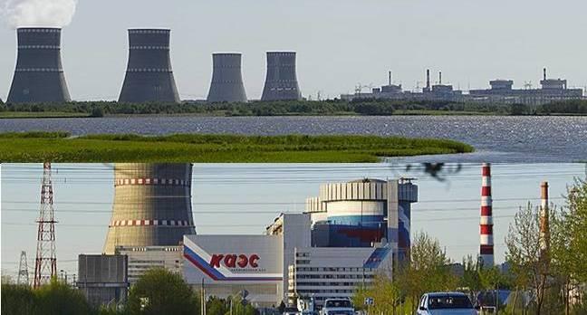 Kalinin Nuclear power plant