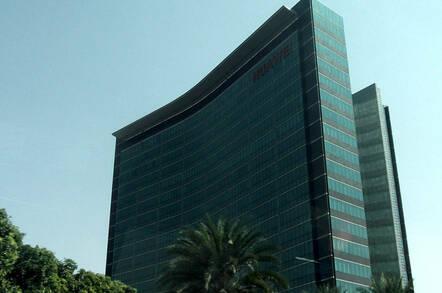 Huawei_Shenzhen_HQ