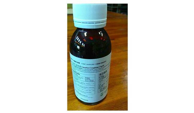 FDA recalled cough syrup