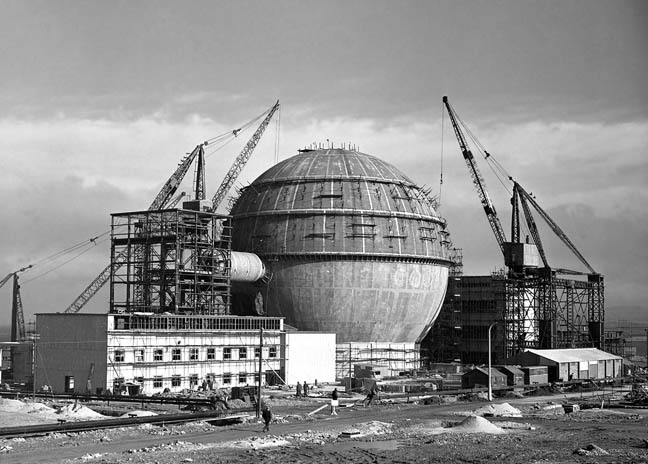 Building Dounreay Fast Reactor copyright Dounreay Site Restoration Ltd and Nuclear Decommissioning Authority