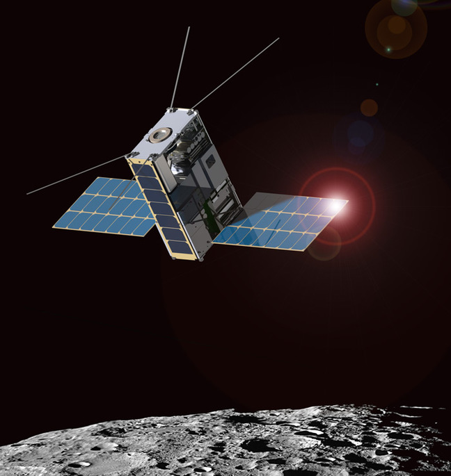 Artist's impression of the Lunar IceCube CubeSat