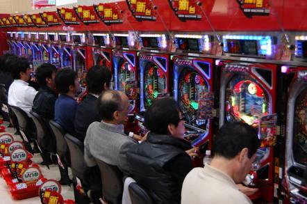 Slot pachinko game