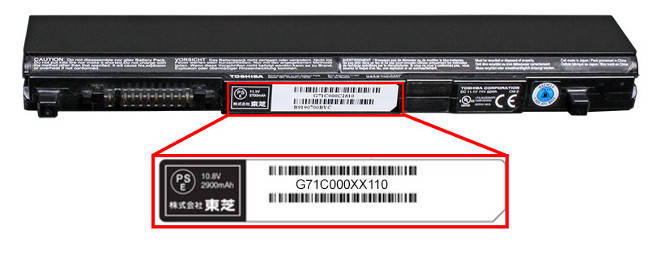 The recalled Toshiba battery packs