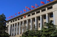 Great Hall of the People, seat of Communist party government in Beijing, China. Photo by Shutterstock