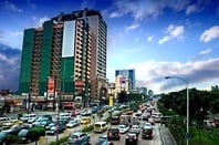 Katipunan, Quezon City, Philippines. Photo by Chris Villarin, CC 3.0