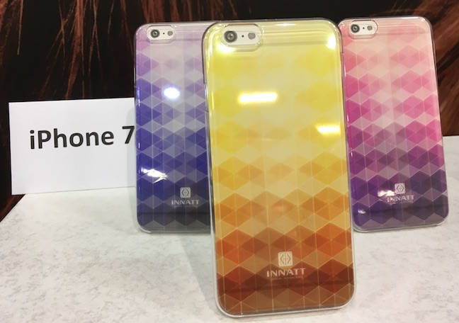 An iPhone 7 case