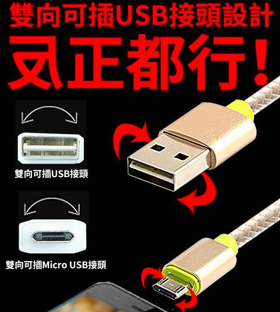 J-Power's reversible USB plugs