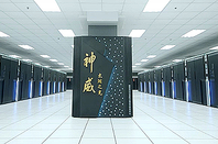 Sunway TaihuLight that was built for the National Supercomputing Center in Wuxi. Pic courtesy of The Next Platform