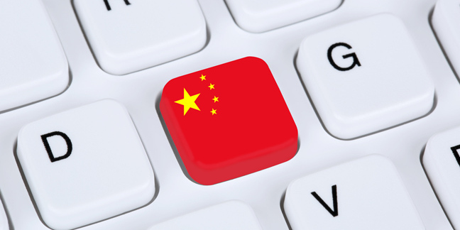 China keyboard, image via Shutterstock