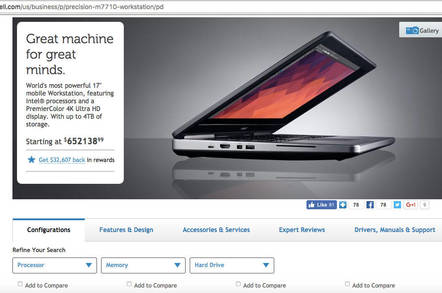 Dell e-commerce site