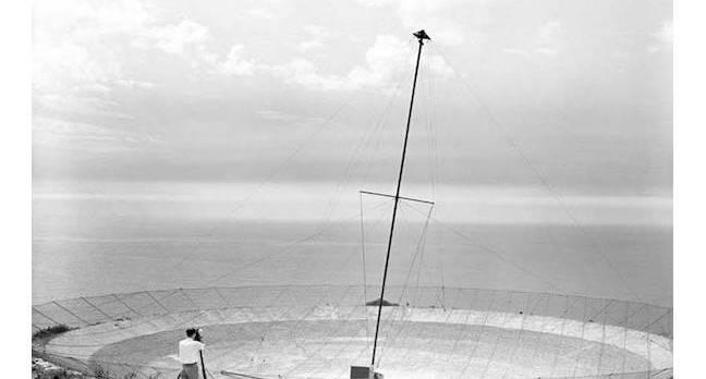 "The ""sand telescope"""