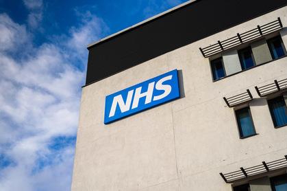 NHS hosptial photo, by Marbury via Shutterstock
