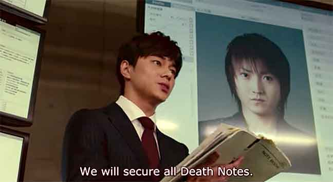 Movie still from Death Note 3