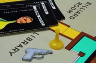1960s edition of the country house murder mystery game Cluedo or Clue - Patented in the UK by John Waddington Games in 1947 - illustrative. By SamJonah, via shutterstock. editorial use only