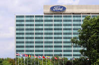 Ford Dearborn HQ