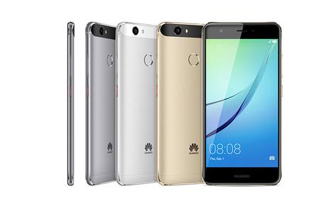 c9a569be1 Huawei Nova  A pleasant surprise in a 5-inch phone • The Register