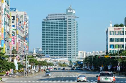 The Samsung head office building in Suwon city, South Korea. Editorial credit: Chokchai Suksatavonraphan / Shutterstock, Inc.