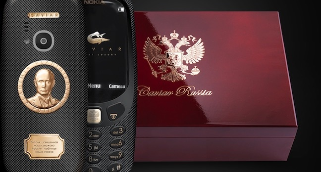 Image result for nokia-3310-vladimir-putin